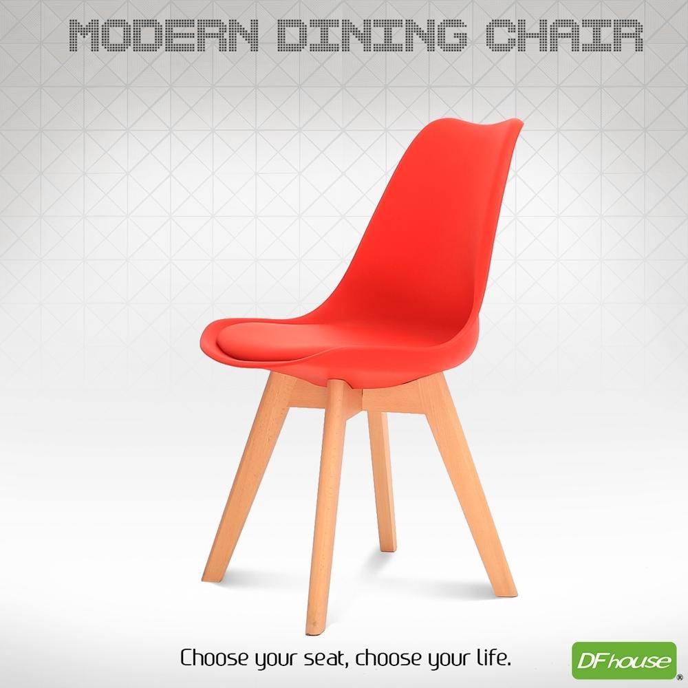 DFhouse翻糖造型餐椅-7色  48*48*85