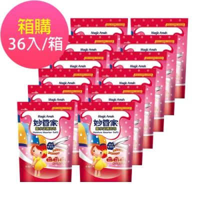 妙管家 集水袋補充包玫瑰花香400ml x3包(12入裝)