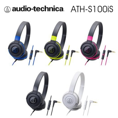 鐵三角 ATH-S100iS 輕量型耳機 SJ-11新版 手機通話