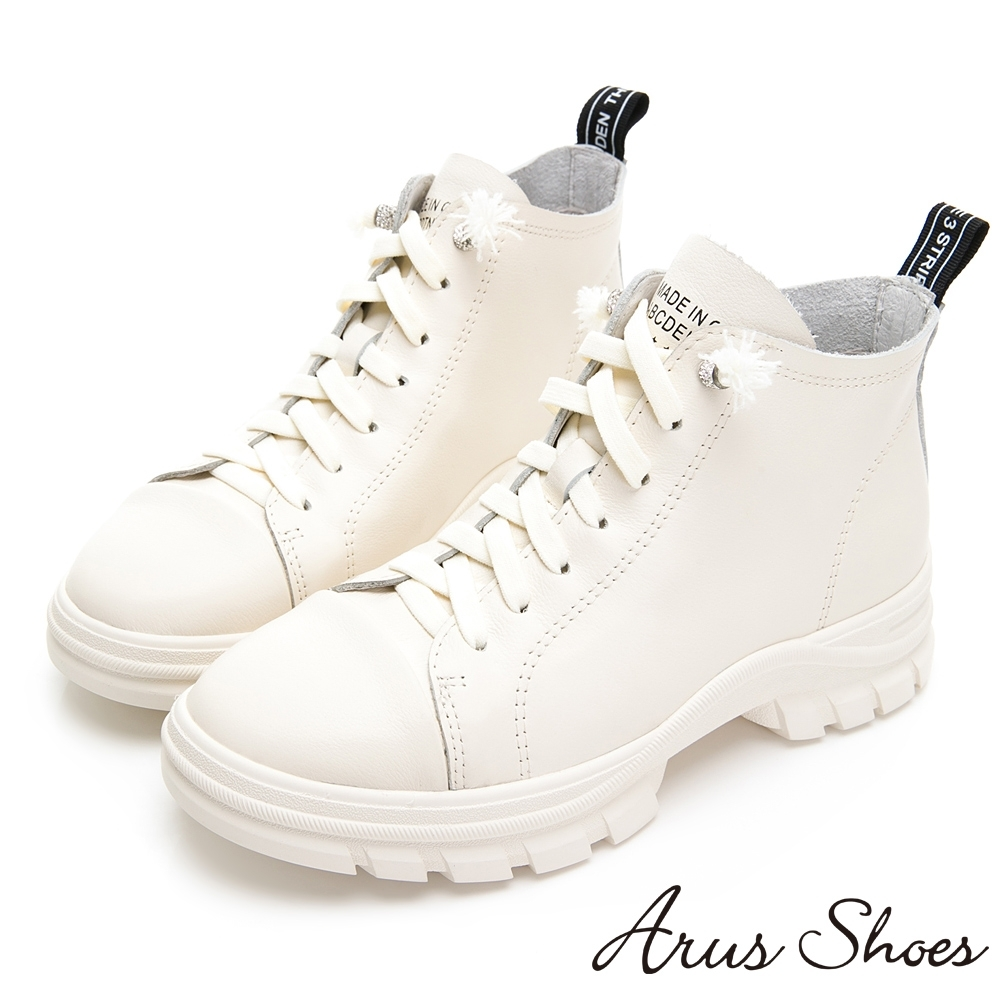 Arus-基本素色真皮馬丁風懶人厚底休閒鞋-白色