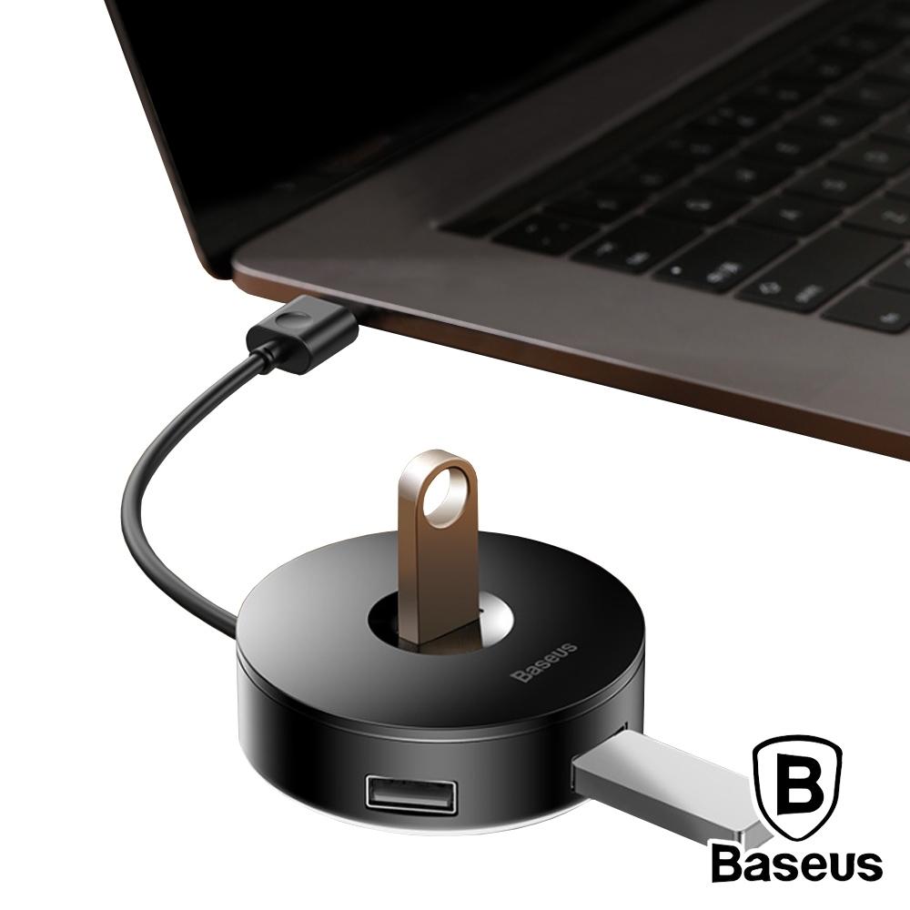 BASEUS倍思 小圓盒USB3.0轉USB3.0四合一智能擴充轉接器 1M