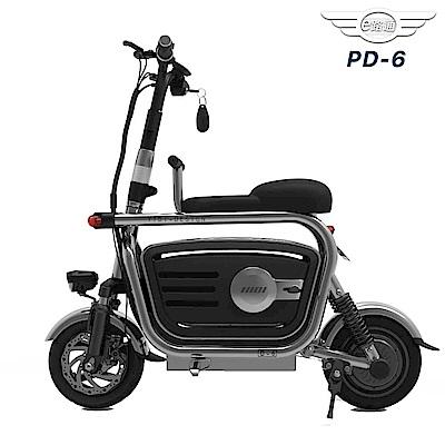 【e路通】PD-6 寵愛 48V鋰電池 高碳鋼 寵物 電動折疊車(電動自行車)
