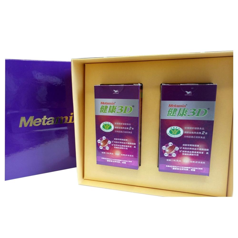 統一 健康3D 90錠 * 3罐禮盒提袋組 限時優惠!購買加贈7天份