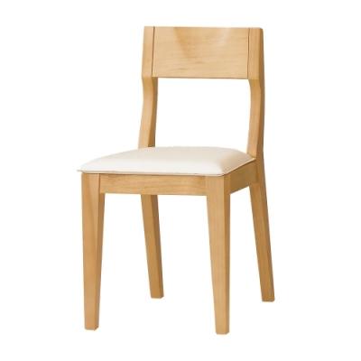 Boden-伊卡化妝椅/小椅子/單椅-32x39x69cm