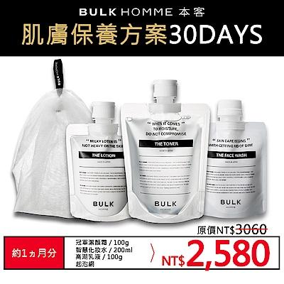 BULK HOMME 本客 男士保養經典3步驟(潔顏霜+化妝水+乳液)贈起泡網