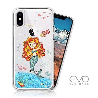 EVO CASE iPhone Xs Max 藍色閃粉亮片流沙手機殼 - 美人魚