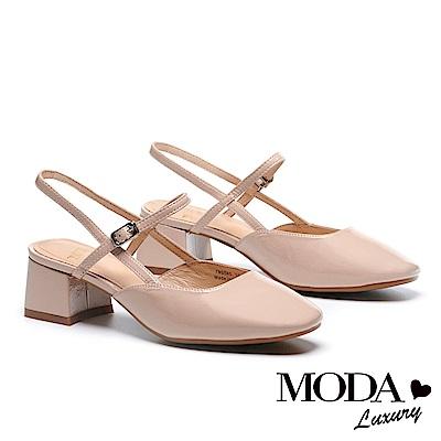低跟鞋 MODA Luxury 復古小知性亮面方頭細帶低跟鞋-米