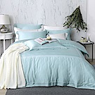 OLIVIA  松石綠 300織天絲萊賽爾 特大雙人床包歐式枕套三件組
