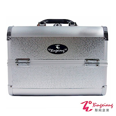 Xingxiang形向 霧銀沙手提中型化妝箱 6K-6#
