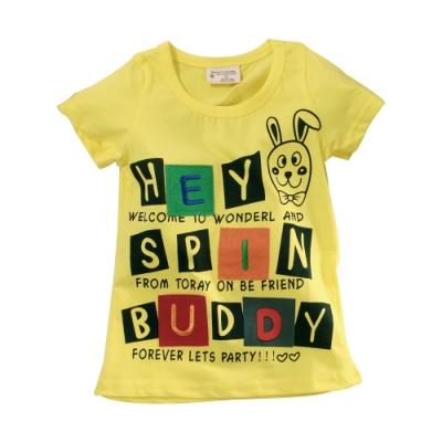 兒童純棉短袖T恤 k51286 魔法Baby
