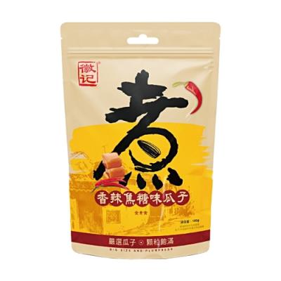 徽記 煮瓜子-香辣焦糖口味(180g)
