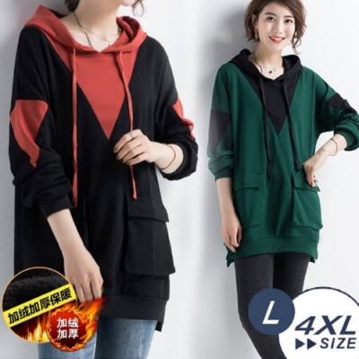 【LANNI 藍尼】韓版大碼加絨連帽拼色上衣-3色(L-4XL)●
