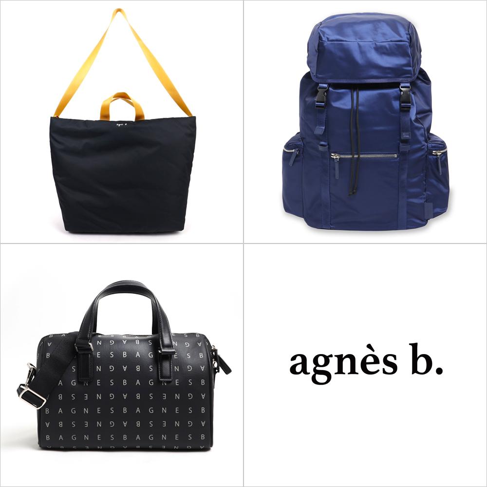 agnes b. Voyage 包款 (專櫃最高11980 限時3折)