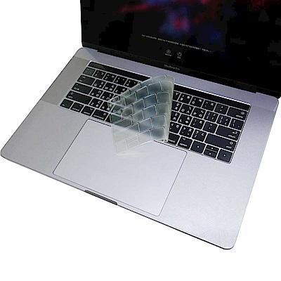EZstick MacBook Pro 15 2018 A1990 奈米銀抗菌 鍵盤膜