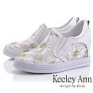 Keeley Ann墊起腳尖愛 網紗電繡花內增高休閒鞋(白色-Ann系列)
