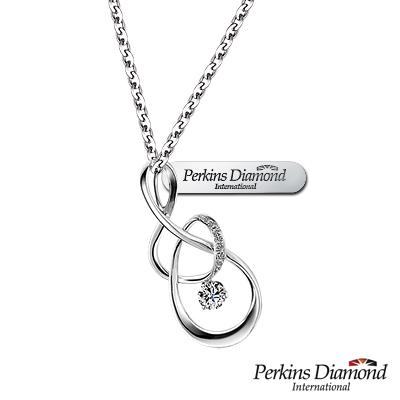 PERKINS 伯金仕 - 時尚造形系列 鑽石項鍊
