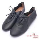 2.Maa 復古柔軟小牛皮綁帶平底包鞋 - 黑