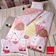 La mode寢飾 草莓兔睡寶包 環保印染100%精梳棉兒童睡袋 product thumbnail 1