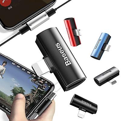 Baseus iPhone Xs Max  雙Lightning充電耳機二合一轉接器