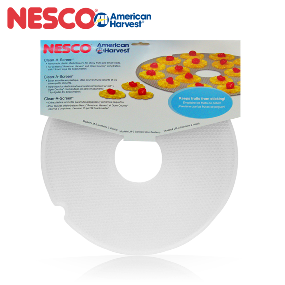 NESCO 適用四款型號 網盤 二入組 LM-2 [美國原裝進口]