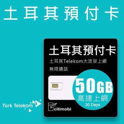 土耳其預付卡 - Turk Telekom高速上網50GB/30天