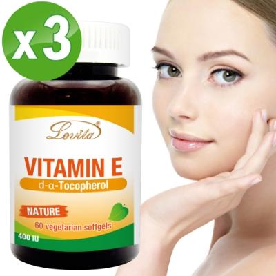 Lovita 愛維他-天然維生素E 400IU 素食60顆/瓶 3入組