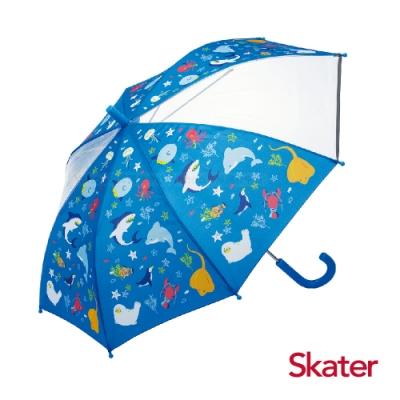 Skater兒童雨傘-海底動物