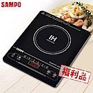 【超值限量福利品】SAMPO聲寶 超薄觸控變頻電磁爐(KM-SF12Q)