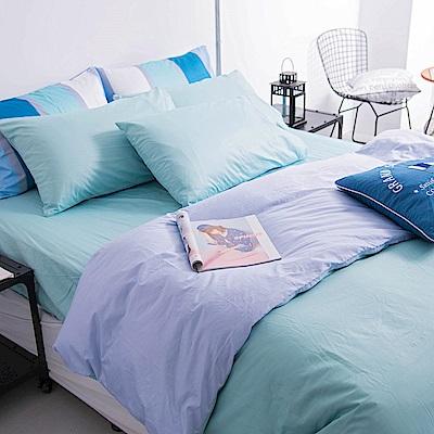 OLIVIA  淺藍X粉藍 標準雙人床包美式枕套組 素色無印系列 200織精梳純棉