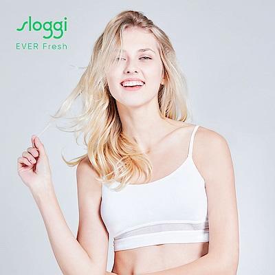 sloggi EVER Fresh系列 無鋼圈背心式內衣 純淨白