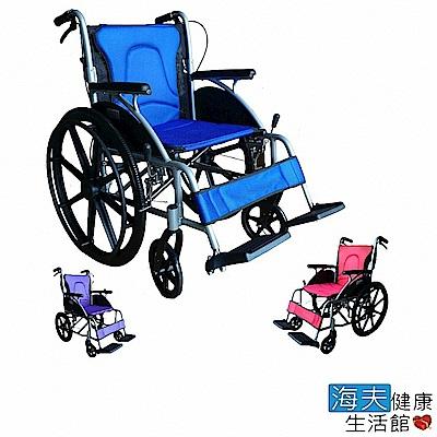 海夫 富士康 鋁合金 弧形系列 輕型輪椅