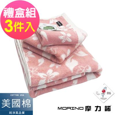 MORINO摩力諾 美國棉抗菌消臭油桐花方毛浴巾組- 粉紅【禮盒裝】