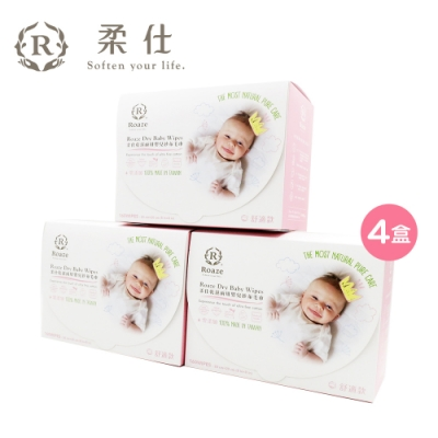 Roaze 柔仕  MIT乾濕兩用布巾- 舒適款 4 盒 (160片/盒)