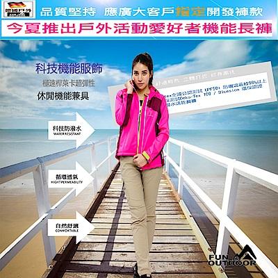 【戶外趣】薄款防潑水超彈性輕薄快乾萊卡UPF50+防曬長褲(HPL001 卡其)