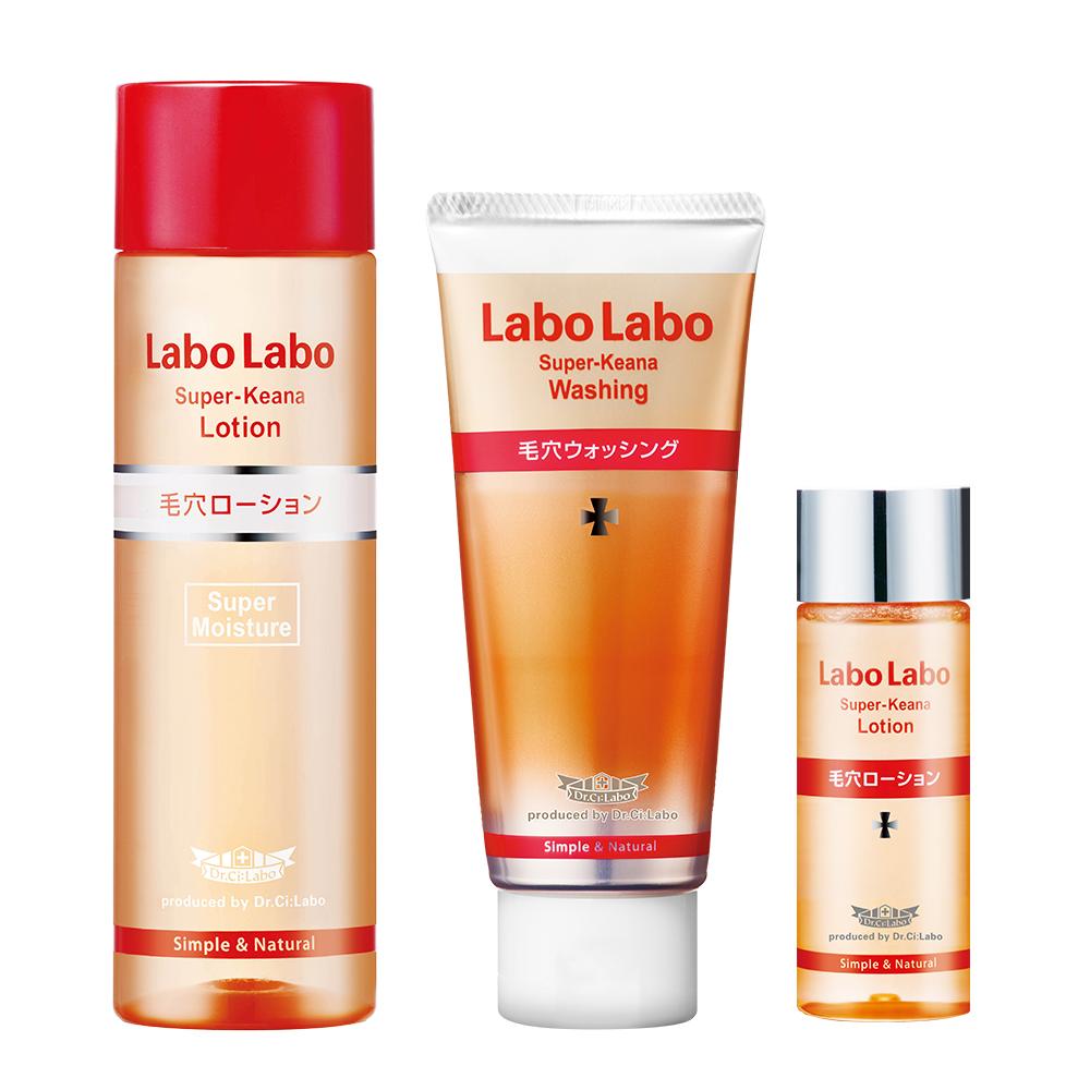 (超保濕3件組)Labo Labo毛孔潔淨緊膚組(洗面乳120g+精粹水100ml+緊膚水18ml)