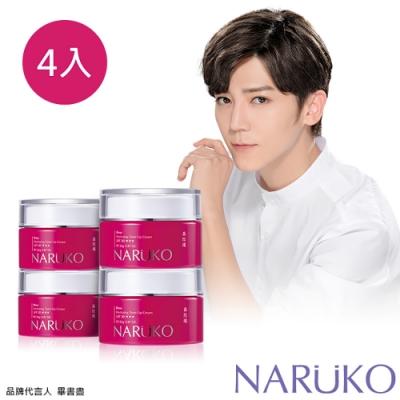 【NARUKO牛爾】森玫瑰雪姬女神素顏霜SPF30★★★ 4入組