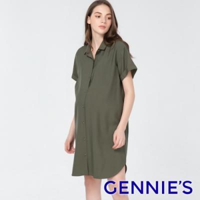 Gennies奇妮-襯衫領率性孕婦洋裝-綠 (T1J12)