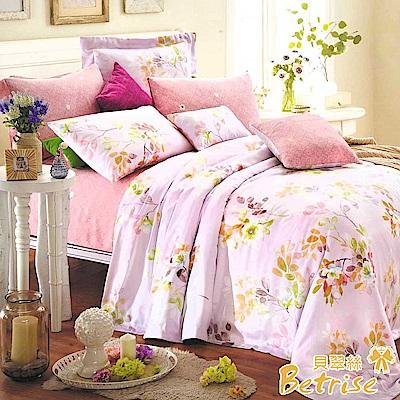 Betrise春風戀影 加大-100%奧地利天絲四件式兩用被床包組