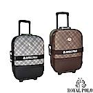 ROYAL POLO皇家保羅  29吋  斜格紋加大旅行箱/行李箱