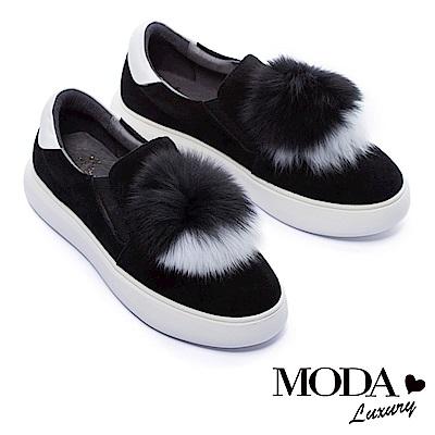 休閒鞋 MODA Luxury 活潑可愛拼色狐狸毛球厚底休閒鞋-黑