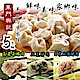 東門興記 手工豬肉水餃650g_任選5包組 product thumbnail 1
