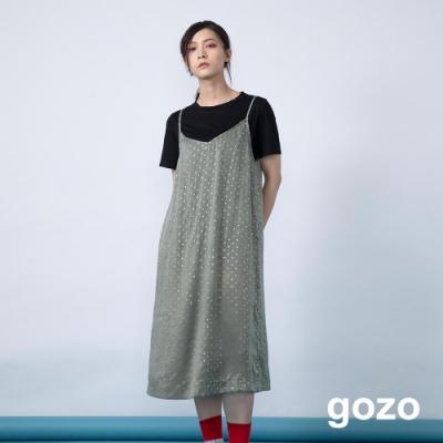 gozo 燙金點點二件式背心裙(二色)