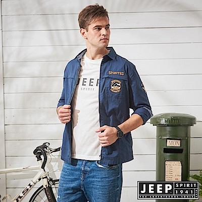 JEEP 冒險百搭襯衫式外套-藍色