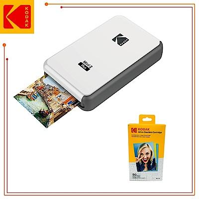 KODAK 柯達 P210 即可印口袋相印機 (公司貨) 贈送50張相紙
