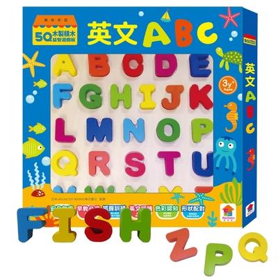 【双美】5Q木製積木益智遊戲板:英文ABC