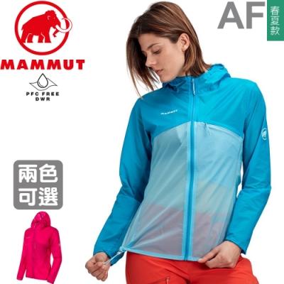 Mammut長毛象 1012-00200 女防風防潑水機能外套  Convey WB運動抗風夾克/透氣防曬薄風衣