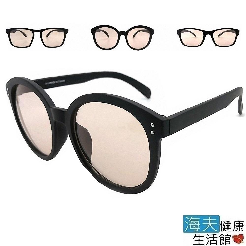 海夫健康生活館 向日葵眼鏡 平光眼鏡 濾藍光/防輻射/UV400/MIT 91xx