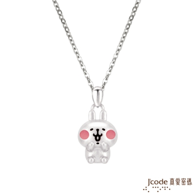 J code真愛密碼 卡娜赫拉的小動物-萌萌粉紅兔兔純銀墜子 送項鍊