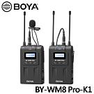 BOYA 博雅 BY-WM8 Pro-K1  雙通道無線麥克風(接收+發射)(公司貨)