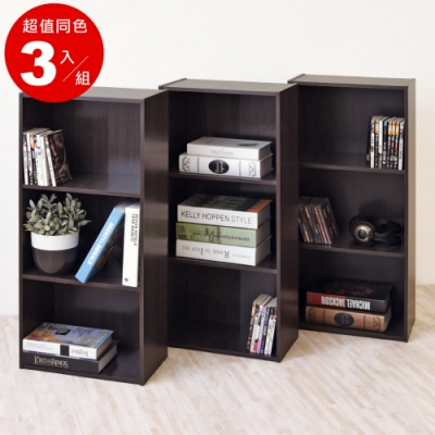 《HOPMA》DIY巧收開放式三格櫃1箱3入-寬40.5x深24.5x高80cm